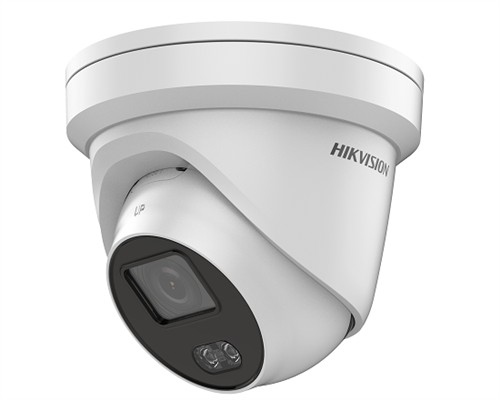Hikvision DS-2CD2347G1-LU (4 mm)