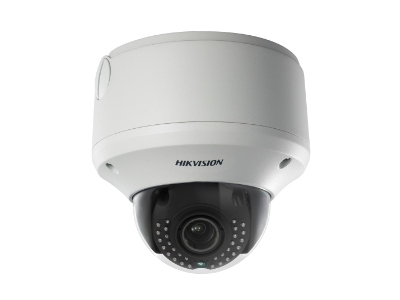Hikvision DS-2CD4535FWD-IZH (8-32 mm)