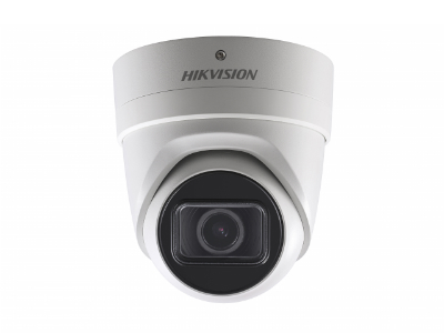 Hikvision DS-2CD2H55FWD-IZS (2.8-12 mm)