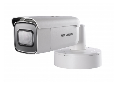 Hikvision DS-2CD2635FWD-IZS (2.8-12 mm)