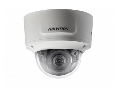 Hikvision DS-2CD2725FHWD-IZS (2.8-12 mm)