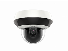 Hikvision DS-2DE1A200IW-DE3 (4 mm)