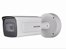 Hikvision DS-2CD5A26G0-IZHS (8-32 mm)