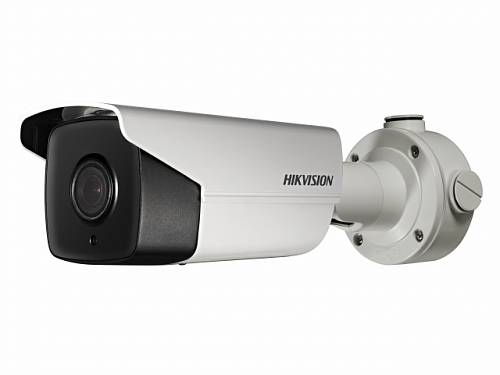 Hikvision DS-2CD4B25G0-IZS (4.7-65.8 mm)