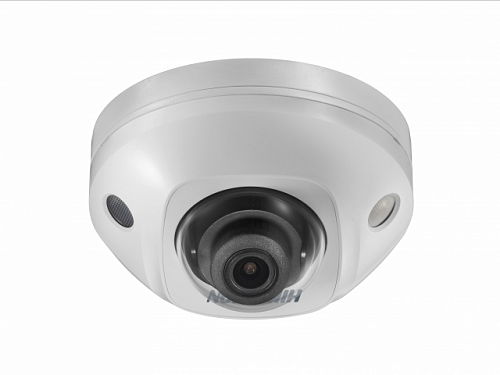 Hikvision DS-2CD2543G0-IWS (4 mm)