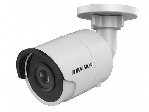 Hikvision DS-2CD2023G0-I (4 mm)