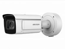 Hikvision DS-2CD5A46G0-IZHSY (2.8-12 mm)