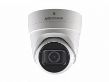 Hikvision DS-2CD2H25FWD-IZS (2.8-12 mm)