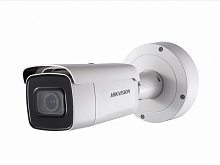 Hikvision DS-2CD3645FWD-IZS (2.8-12 mm)