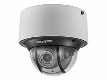 Hikvision DS-2CD4D16FWD-IZS (2.8-12 mm)