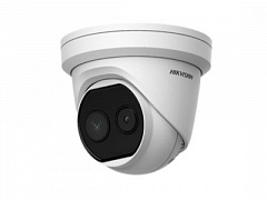 Hikvision DS-2TD1217-6/PA