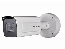 Hikvision DS-2CD7A26G0/P-IZHS (2.8-12 mm)
